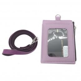 ID Card Wallet - Pastel Purple
